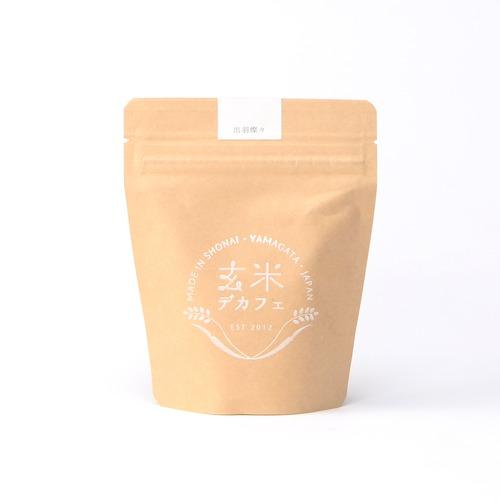 玄米デカフェ・出羽燦燦 100g 粉タイプ