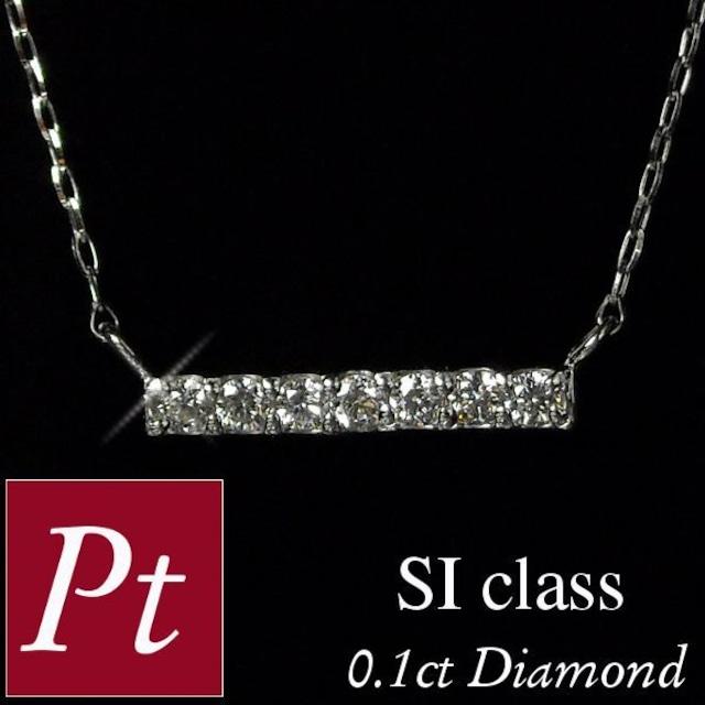 ダイヤモンド ネックレス プラチナ ライン 横バー レディース 計0.1ct ペンダント 4月誕生石