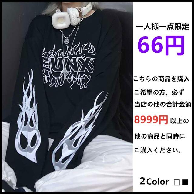 ★購入条件あり★【トップス】ストリート系ファッションプリント長袖Tシャツ33021939