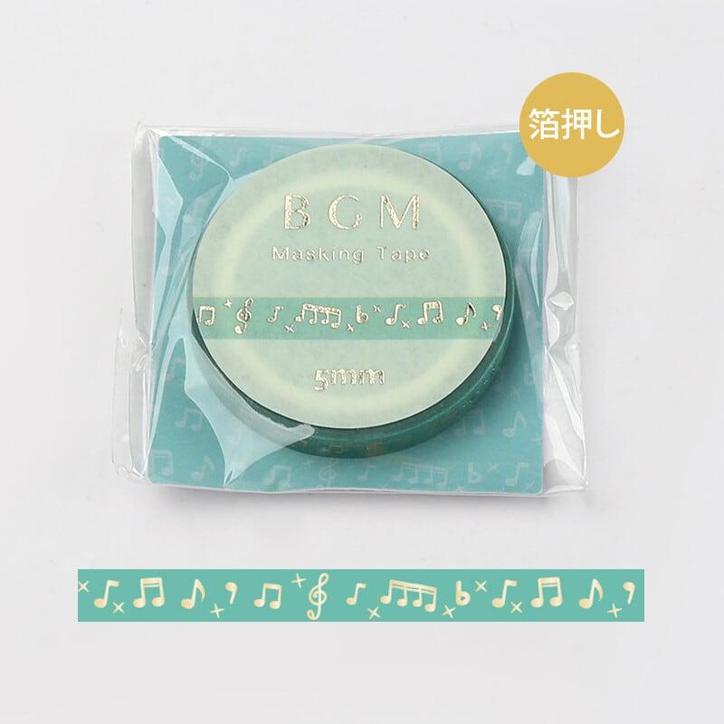 マスキングテープ ブルー・メロディー 箔押し  幅5mm