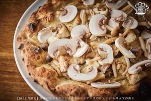 色々キノコとスカモルツァチーズのピッツァ トリュフの香り×3枚