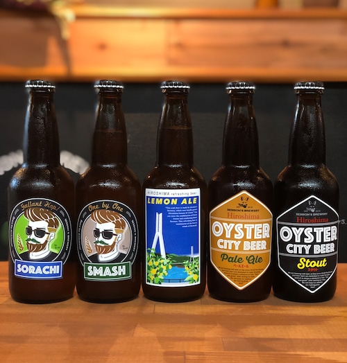 Session's Brewery クラフトビール5本セット