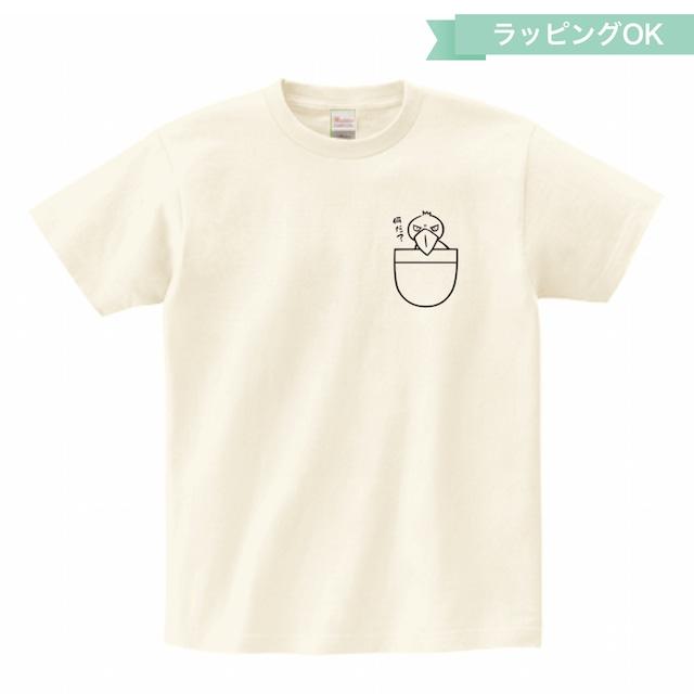 Tシャツ「ポケット」★ハシビロコウ【アイボリー】