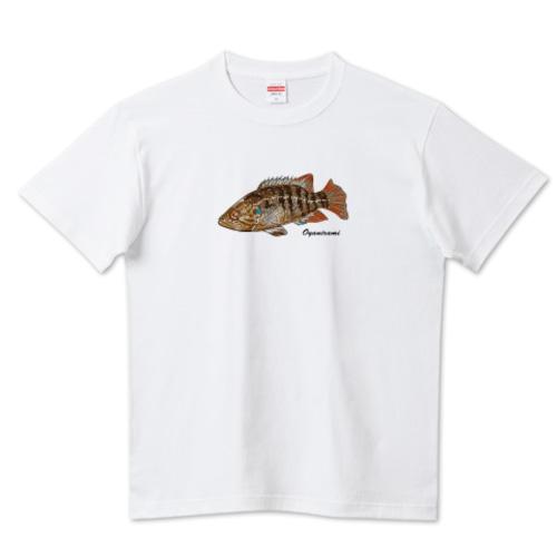 オヤニラミデザイン / 5.6ハイクオリティーTシャツ(United Athle)