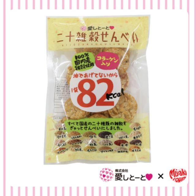 12B14103 愛しとーと美脚ちゃんシリーズ☆着圧ストッキング(1枚)