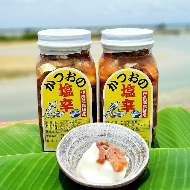 伊良部島 かつお塩辛 300g