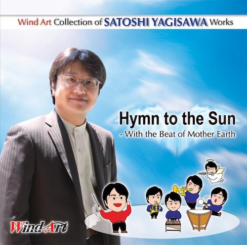 ウインドアート出版 八木澤教司 吹奏楽作品集 Vol.1(WKCD-0052)