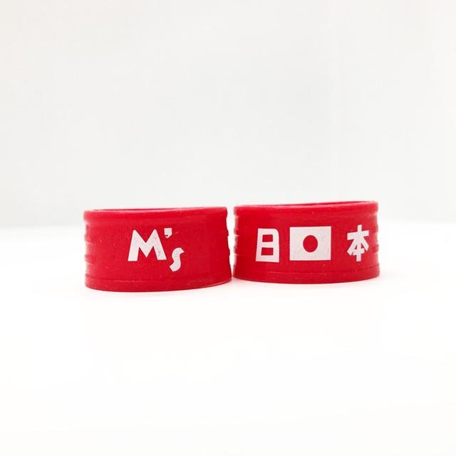 M'sグリップバンド(日本)レッド