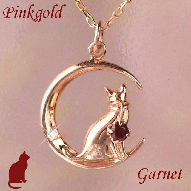 ネックレス ガーネット 天然石 月 1月誕生石 猫 天然ダイヤモンド 10金ピンクゴールド