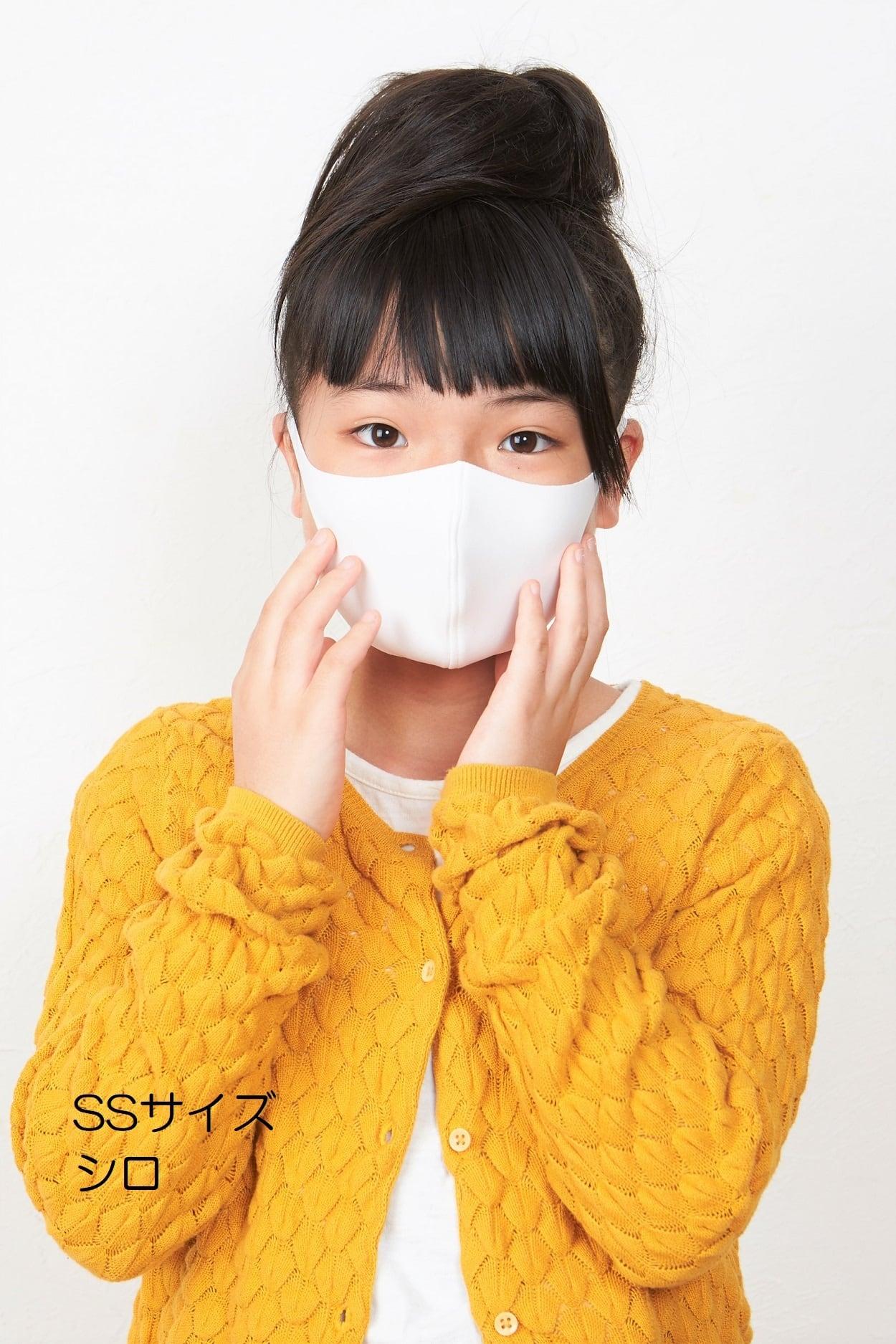 新「ぷるピッタ」®マスク SSサイズ 無地2枚組 しっとり保湿・UVカット・ワイヤー同封 日本製