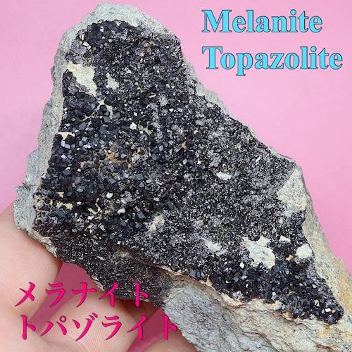 2鉱物共生 ! メラナイト トパゾライト ガーネット 灰鉄柘榴石 原石 278g AND058 鉱物 標本 原石 天然石