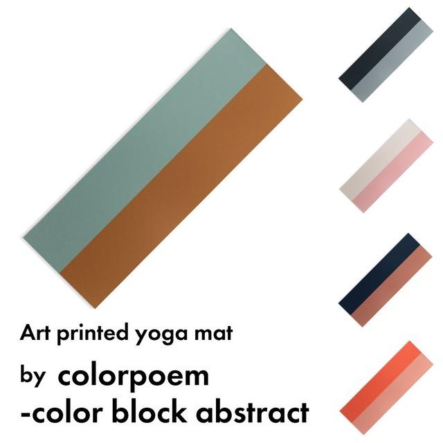 アートプリント ヨガマット -by color poem-color block abstract【受注生産品: 11月中旬頃入荷分 オーダー受付中】