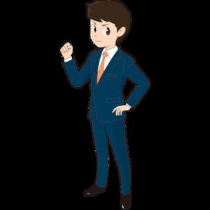 ガッツポーズする若い男性ビジネスマン