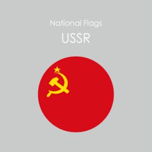 円形国旗ステッカー「USSR」