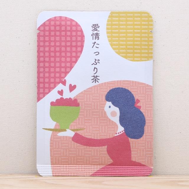 愛情たっぷりな女の子(左向き)|バレンタイン&ホワイトデー|ごあいさつ茶