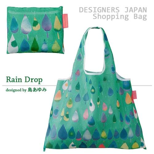 【デザイナーズジャパン】マチが広がる!人気 エコバッグ『Rain drop』