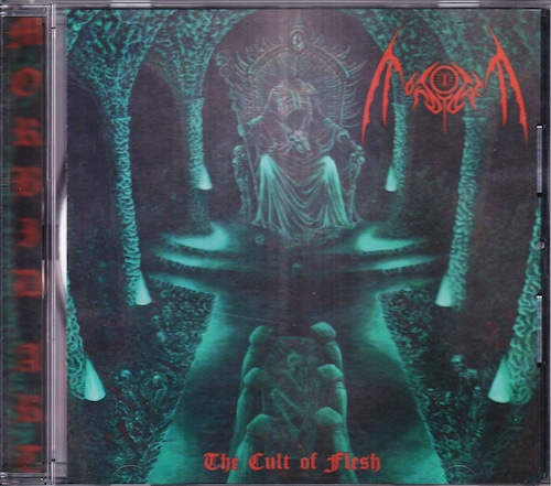MORBID ART 『The Cult of Flesh (ブラジル盤)』