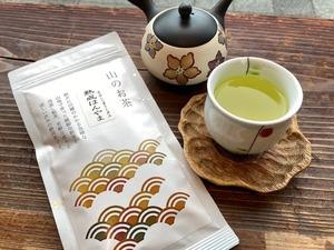 【山のお茶】熟成ほんやま 80gリーフ