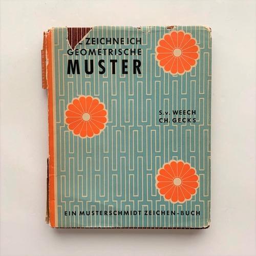 Wie zeichne ich geometrische Muster? / 幾何学模様を描くにはどうすればよいですか?