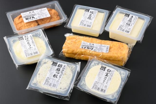 やわらか豆腐セット【クール便】