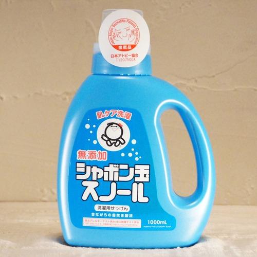 【シャボン玉石けん】洗濯用せっけん シャボン玉スノール(1000ml ボトル)