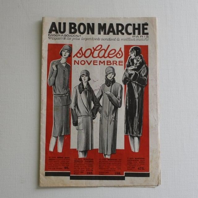 パリの百貨店 Au Bon Marché カタログ・フランスアンティーク / vp0024