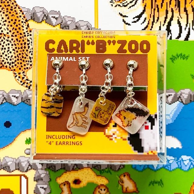 """プラバン 動物園 ドット絵 CARI""""B""""ZOO イヤリング 4点セット"""