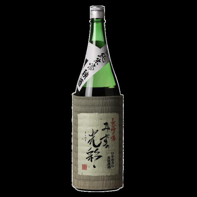 みずの光彩 ひやおろし生詰原酒 /1,800ml