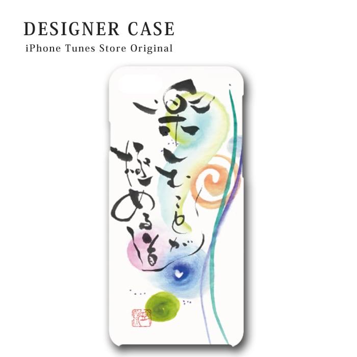 iPhone7 hardcase_ctst-3629-pc-cl-on-IPX7