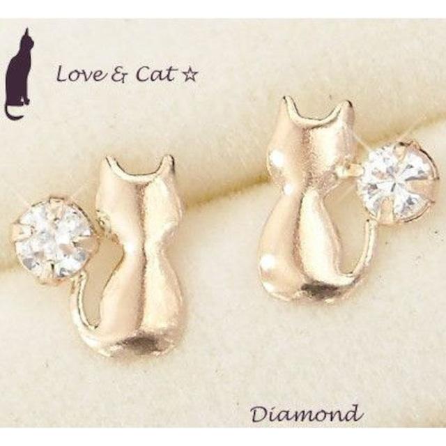 ダイヤモンド ピアス 一粒 猫 10金ピンクゴールド レディース