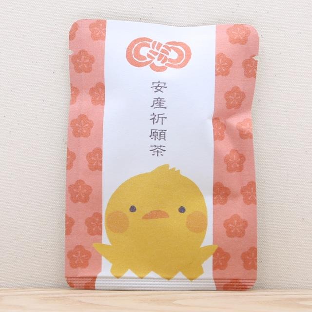 安産祈願茶(ひよこ)|ごあいさつ茶|三年番茶ティーバッグ1包入り