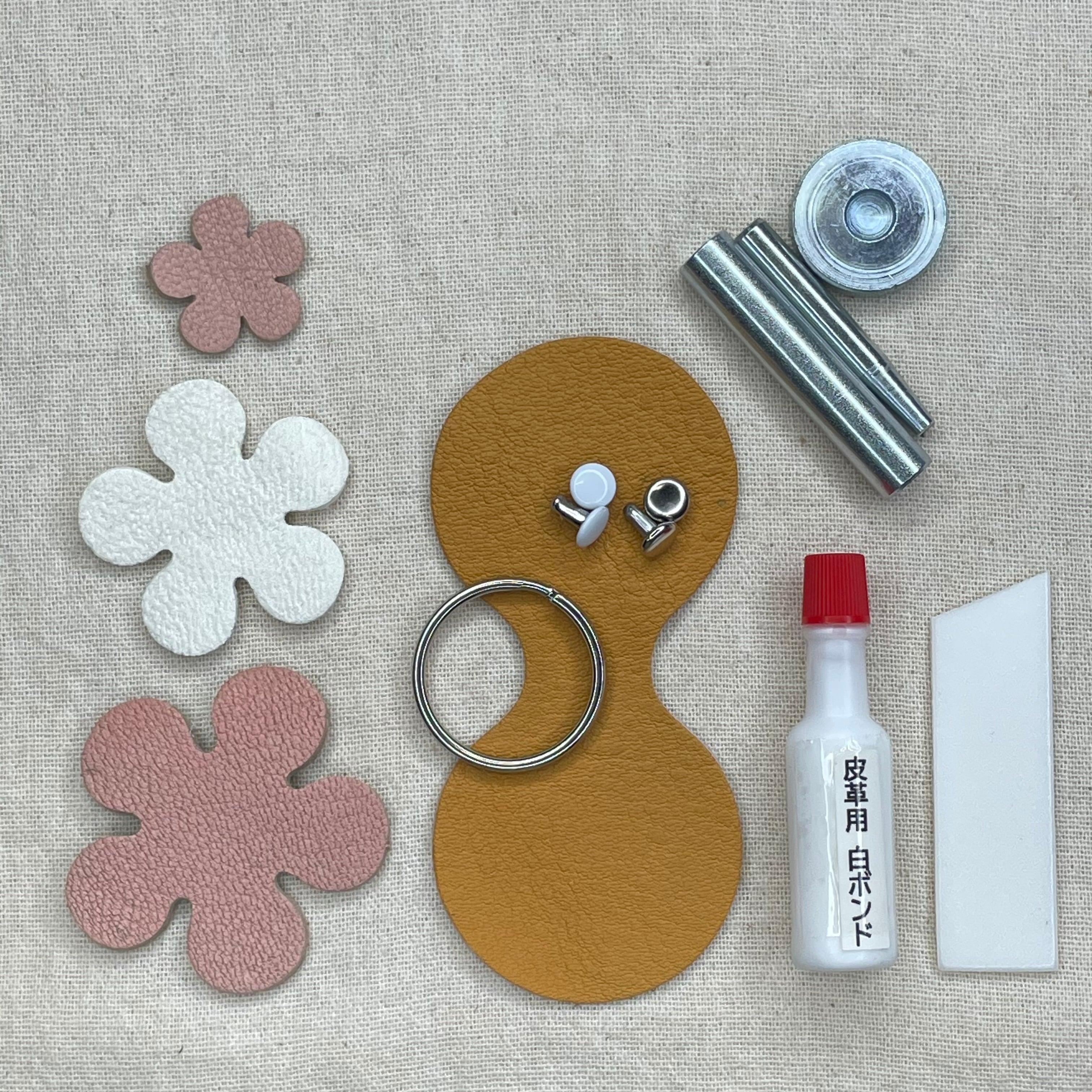 OHANAキット5 ピンク/キャメル