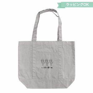 ポケット付きエコバッグ【グレー】Lサイズ★ハシビロコウ