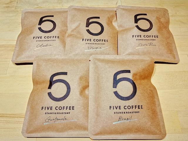 水出しアイスコーヒー用バッグ グァテマラ アゾテア農園