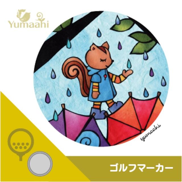 ゴルフマーカー :りすさんの雨の日散歩
