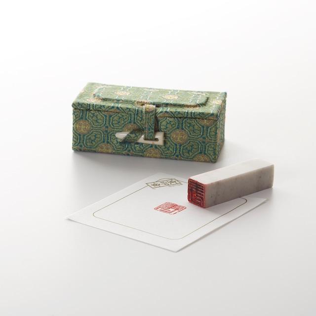 京もの「落款印」A Seal「Rakkan」