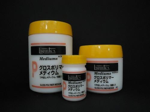 【リキテックス】グロスポリマーメディウム 500ml