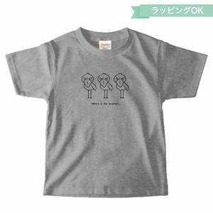 キッズTシャツ(100〜160cm)★ハシビロコウ【杢グレー】