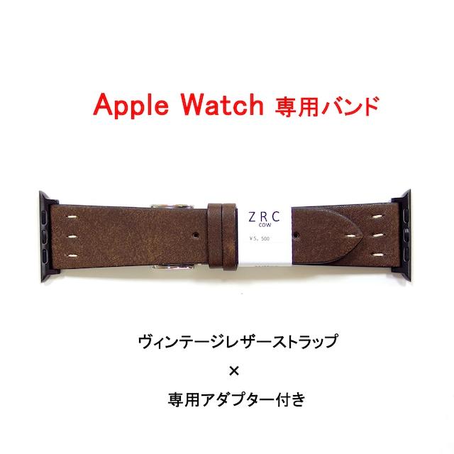 【Apple Watch専用ストラップ】レザーストラップ+専用アダプター付き SAINT LOUIS(セントルイス)/ ブラウン アップルウォッチバンド交換用