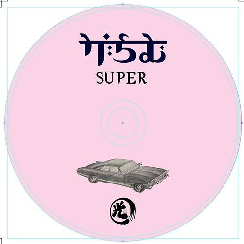 【残りわずか/CD】HIKARU - がらむSUPER/まさらNATURAL