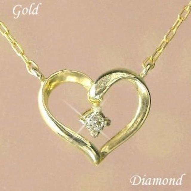 ダイヤモンド ネックレス ハート 10金ゴールド