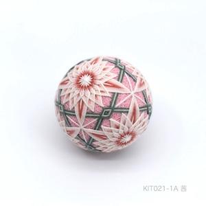 手まり制作キット「四角つなぎと変わり菊」(テキストあり)_KIT021-1