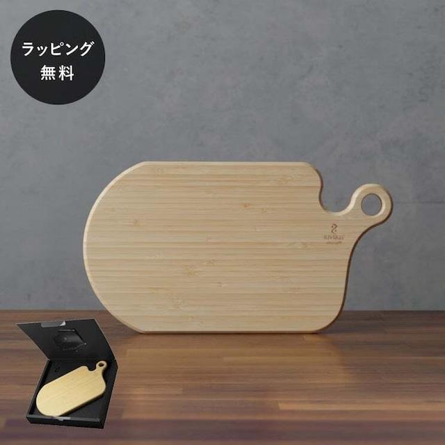 木製 リヴェレット RIVERET カッティングボード <単品> rv-503z