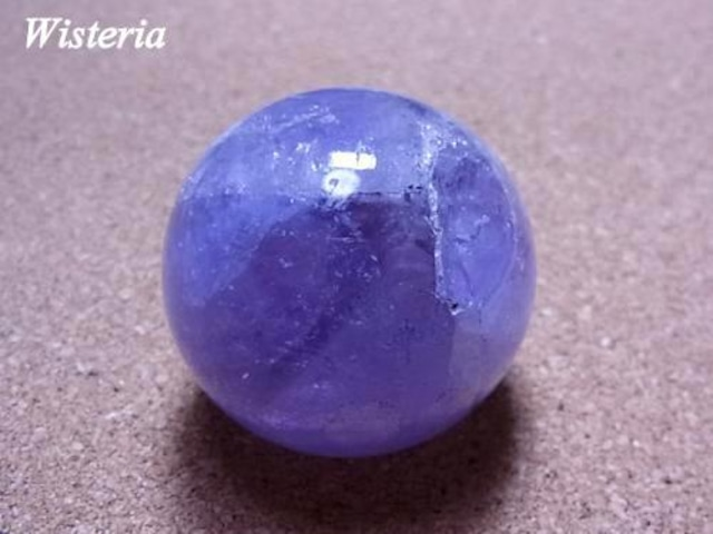 ホワイトガーデンファントム水晶 丸玉02 直径22.6mm