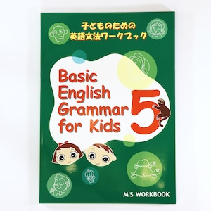 【Basic English Grammar for Kids 5 Second Edition】