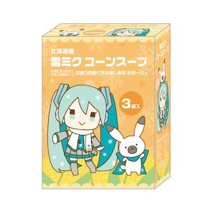 【2個セット】雪ミク コーンスープ