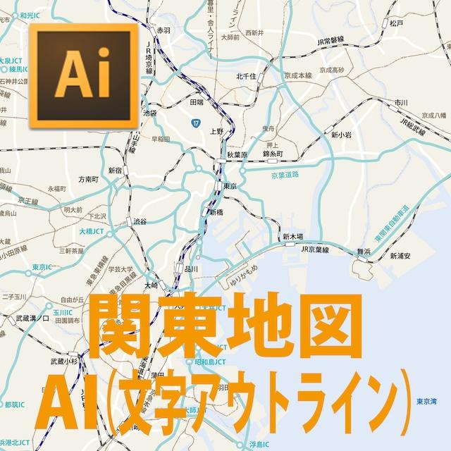 関東エリアマップ(AIベクターアウトラインデータ)