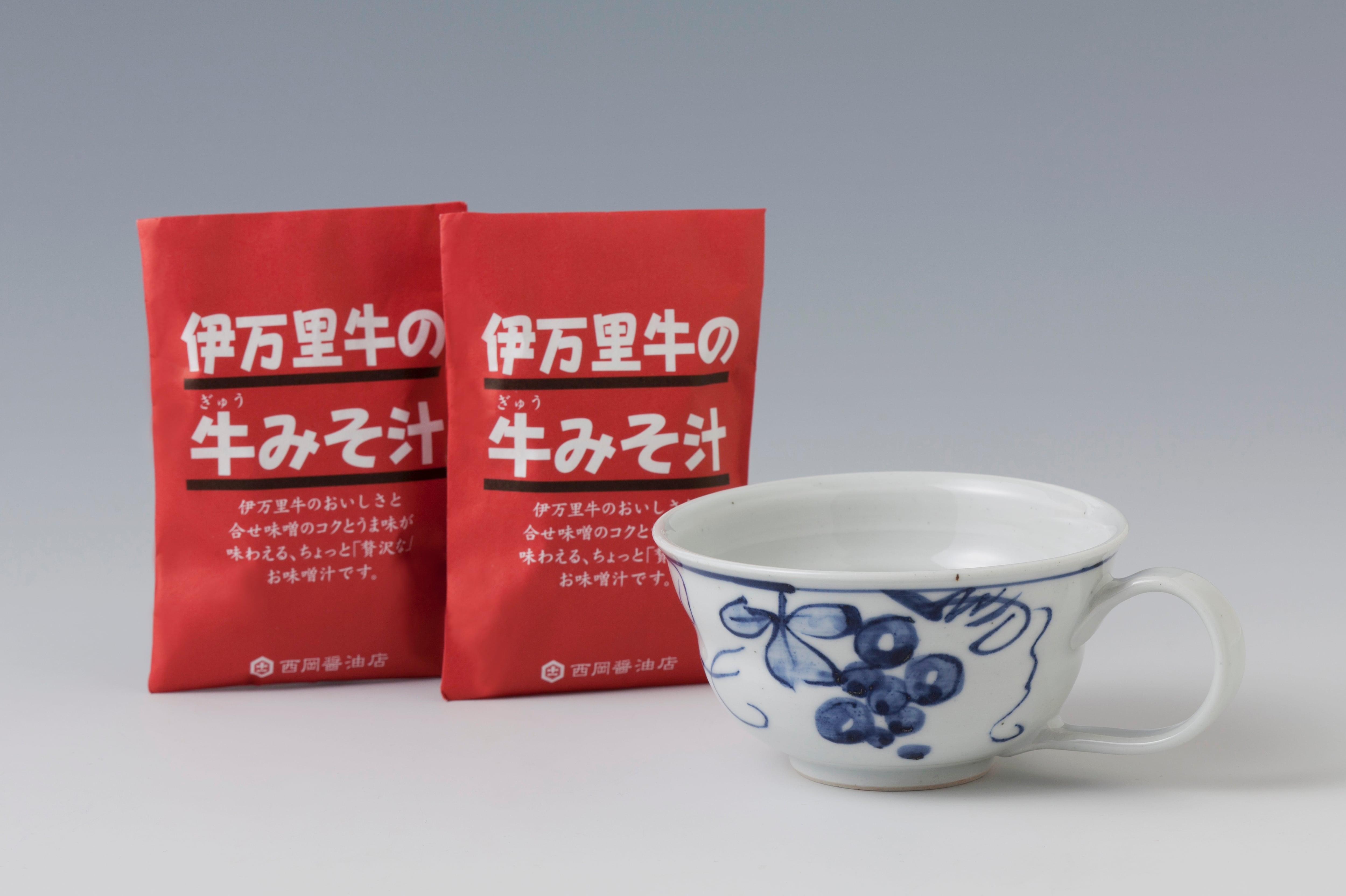 伊万里牛味噌汁とスープカップセット