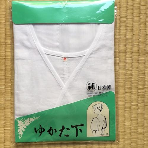 浴衣下 日本製