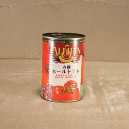 【アリサン】有機ホールトマト(缶詰)
